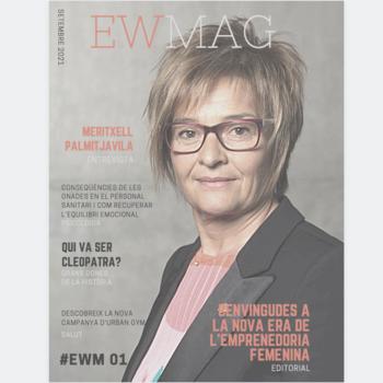 EWM #1